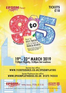 9 to 5 Spring 2019